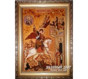 Святой великомученик Георгий Победоносец - Икона из янтаря, ручной работы (ар-53)
