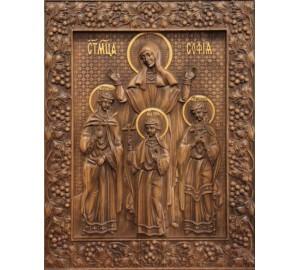 Святые мученицы Вера, Надежда, Любовь и мать их София - резная икона из натурального дерева (р-30)
