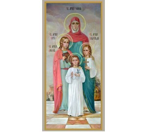 Святые мученицы Вера, Надежда, Любовь и мать их София Римские - писаная икона (еи-03)