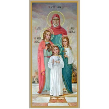 Святі мучениці Віра, Надія, Любов та матір їх Софія Римські - ікона писана (еи-03)