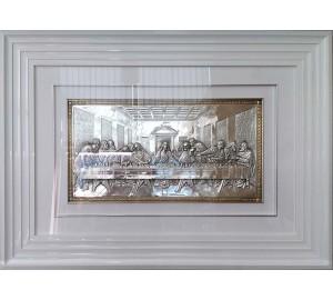 Тайная вечеря - эксклюзивная икона на подарок, с серебром (лтв-05)