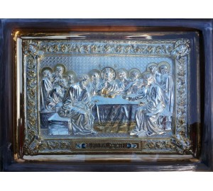 Тайная вечеря - эксклюзивная икона ручной работы с серебром и позолотой (хм-90)