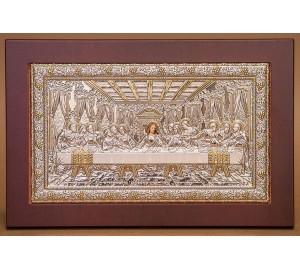 Тайная Вечеря - греческая икона с серебром  (EK-XBG200)
