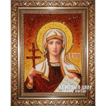Мучениця тетяна - Іменна ікона ручної роботи з бурштину (ар-109)