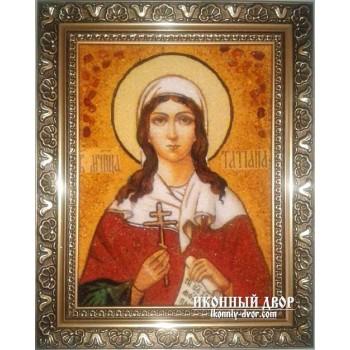 Свята Мучениця тетяна - Іменна ікона ручної роботи з бурштину (ар-110)