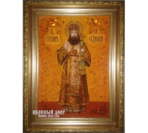 Тихон - Именная икона из янтаря (ар-166)