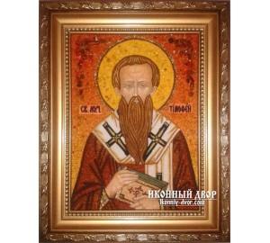 Тимофей - Высококачественная красивая янтарная икона (Тимофей)