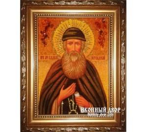 Вадим Перська - Іменна ікона з янтаря (ар-142)