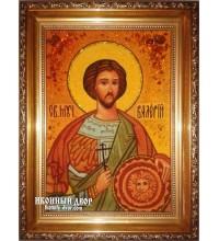 Валерій - іменна ікона з янтаря, ручна робота (ар-183)