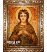 Вера - именная икона из янтаря ручной работы (ар-198)