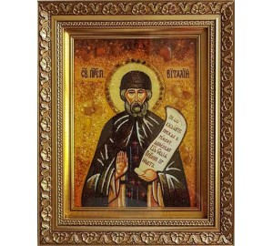 Виталий Александрийский -  икона из янтаря (ар-94)