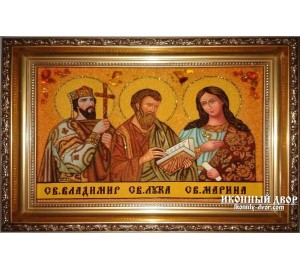 Володимир, Марина, Лука - Сімейна ікона з янтаря (ар-150)