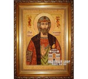 Владислав - Икона именная из янтаря (бурштину) (ар-104)