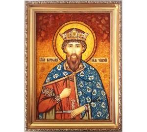 Вячеслав Чешский -  икона из янтаря (ар-96)