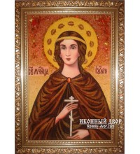Юлия - Именная икона из янтаря (ар-101)