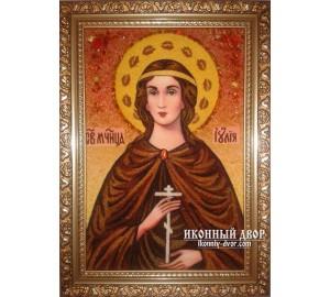 Юлія - Іменна ікона з янтаря (ар-101)