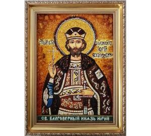 Юрий - Красивая именная икона из янтаря (ар-161)