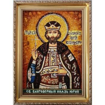 Юрій - Красива іменна ікона з янтаря (ар-161)