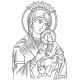 Иконы Архангела Михаила (Архистратига)